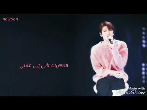 "Download musik vixx Leo & park so hyun "" just that"" arabic sub Mp3 terbaik"