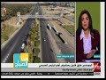 هذا الصباح | بالأرقام .. أسماء مصطفى توضح إنجازات وزارة التجارة والصناعة