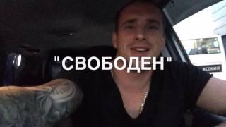 Ivanov and Gozias  - Остров Любви
