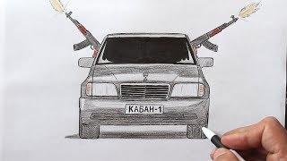 Как нарисовать машину Мерседес КАБАН Бандитская Тачка