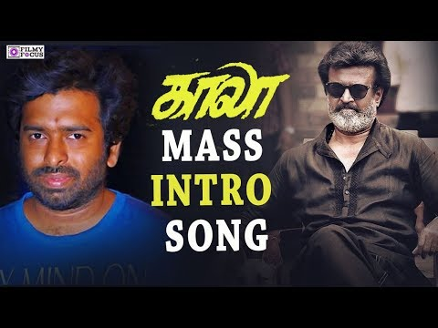 KAALA Rajinikanth MassINTRO SONG| Santhosh Narayanan Mass Song | Kaala | Dhanush | Rajinikanth