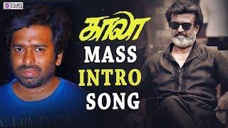 KAALA Rajinikanth Mass  INTRO SONG| Santhosh Narayanan Mass Song | Kaala | Dhanush | Rajinikanth