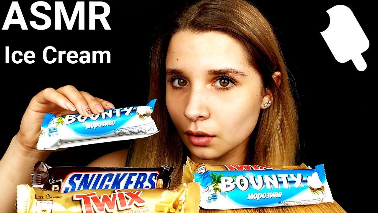 ASMR Ice Cream - Snickers, Bounty, Twix, Mukbang (No Talking) Eating Sounds | Tasty ASMR