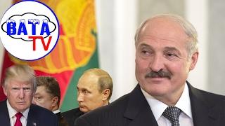 Что Лукашенко с Россией не поделил?
