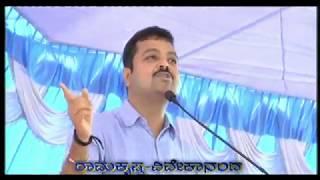   ಸ್ವಾಮಿ ವಿವೇಕಾನಂದರ ವಿಚಾರ ಗೊತ್ತಿಲ್ಲದವರು ವಸಿ ಕೇಳಿ... By  Sir Chakravarthy sulibele   