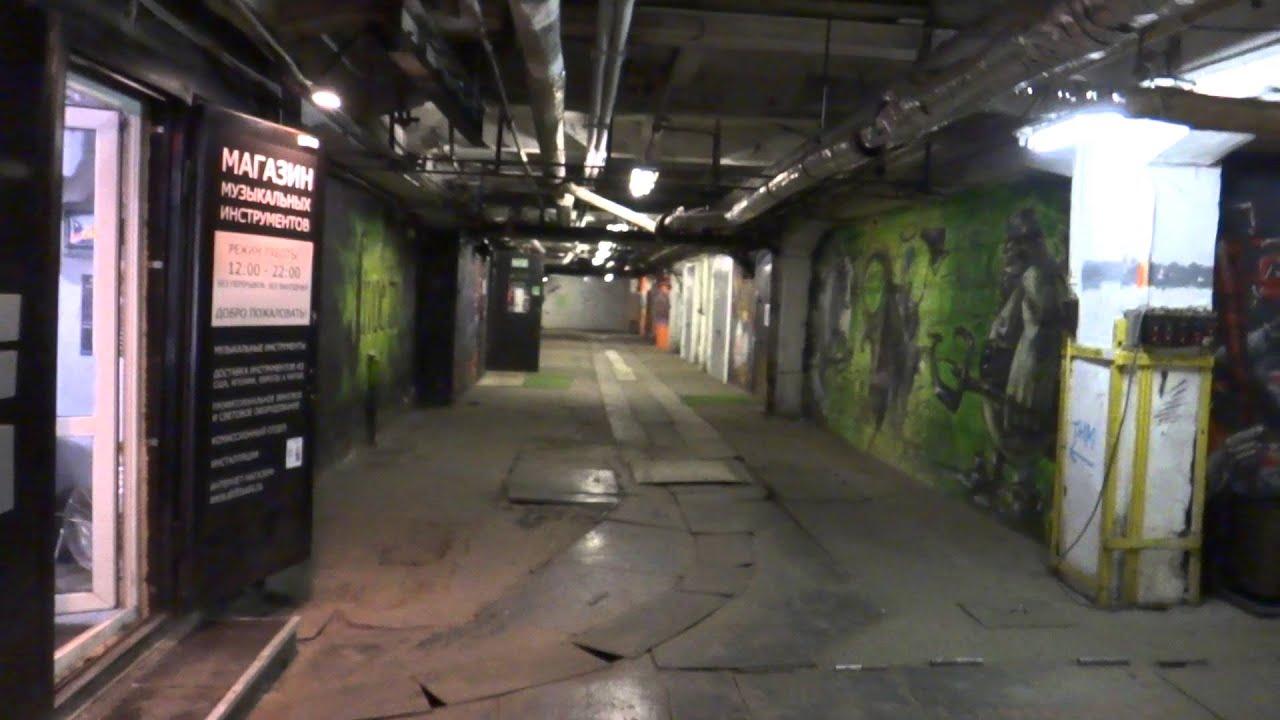 Подземелья Москвы