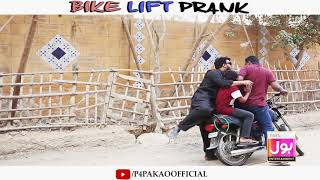 || Bike Lift Prank || By Nadir Ali In || P4 Pakao || 2019