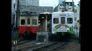 北陸鉄道 浅野川線 昇圧直前の頃 P-1 想い出の鉄道シーン464