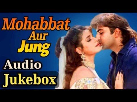 Mohabbat Aur Jung (HD) - All Songs - Neelam - Sudesh Bhosle - Alka Yagnik - Kumar Sanu