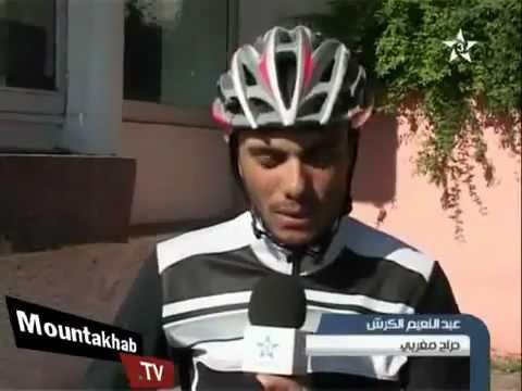 Préparation de l'Equipe Nationale ET la Conférence de presse Tour du Maroc 2013