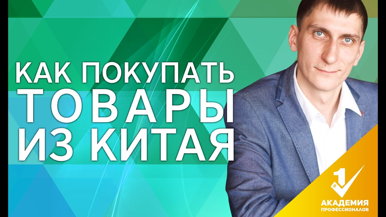 Shadow Fight 2 ОТБИРАЕМ ОРУЖИЕ БОССОВ - YouTube