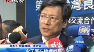【台灣新聞】食安問題不斷 食品業籌建檢驗聯盟