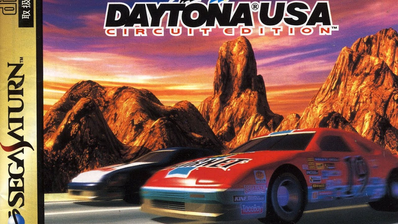 Classic Game Room Daytona Usa