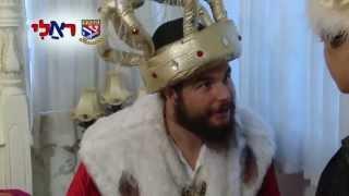 תוכנית ראלי של צבאות השם : משל האבן שבכתר המלך