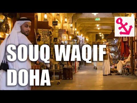 Visit the Souq Waqif in Doha Qatar
