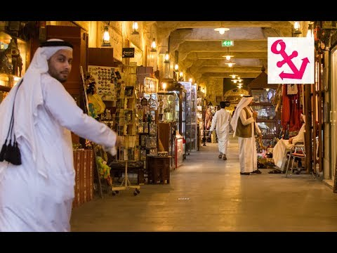 Visit the Souq Waqif in Doha Qatar