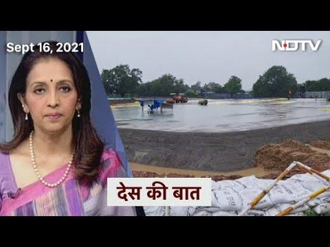 Des Ki Baat: Ayodhya में Ram Mandir के निर्माण में तेजी, Trust ने काम को सार्वजनिक किया