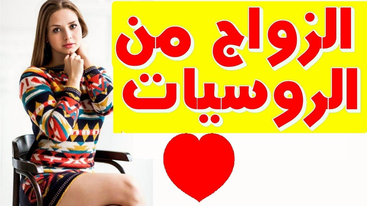 زواج مسلم من مسيحية في دبي