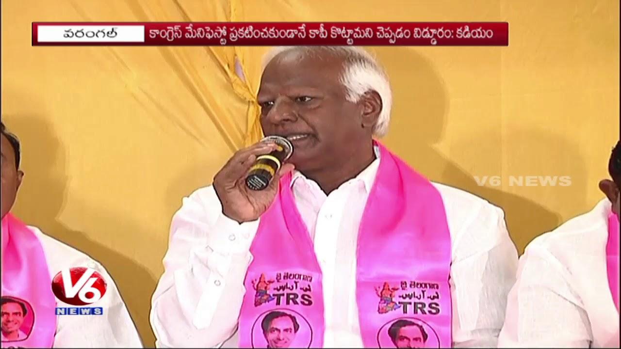 trs-leader-kadiyam-srihari-gives-clarity-on-party-changing-warangal-v6-news