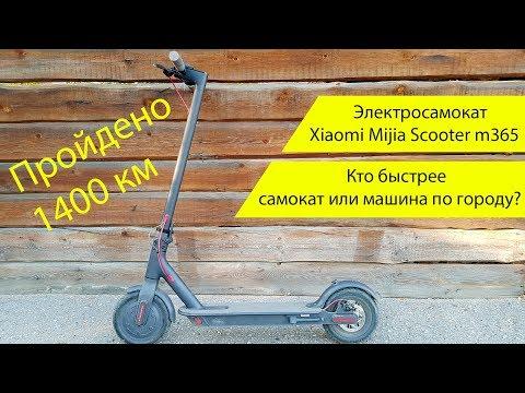 Машина или электросамокат. Обзор Xiaomi Mijia Scooter M365