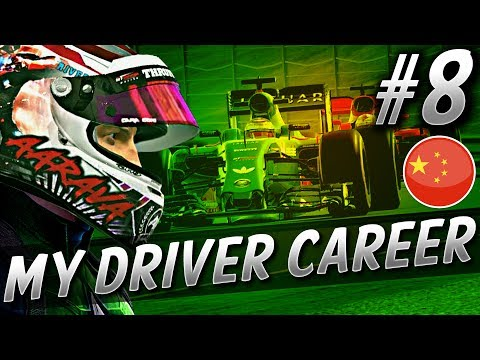 MAJOR SCRAP WITH RIVALS  - F1 MyDriver CAREER S6 PART 8: CHINA