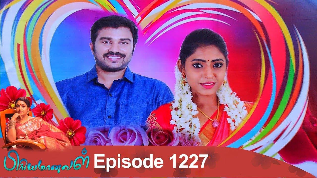 Veera Episode 393