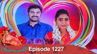 Priyamanaval Episode 1227, 28/01/19
