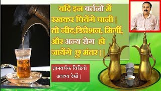 Rajiv Dixit : Best Treatment of Depression , Epilepsy , Insomnia, And others Mental Diseases
