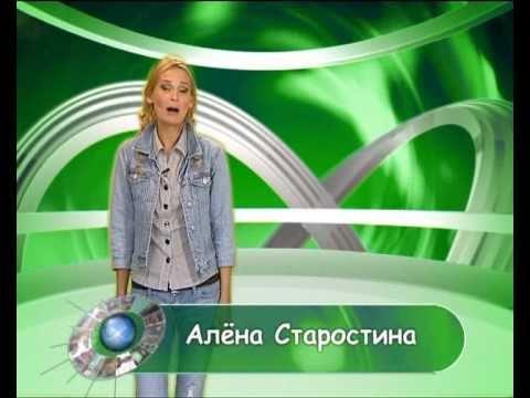 """ЛЛБ-ТВ. Первый выпуск программы """"Покати шаром!"""". Часть 1"""