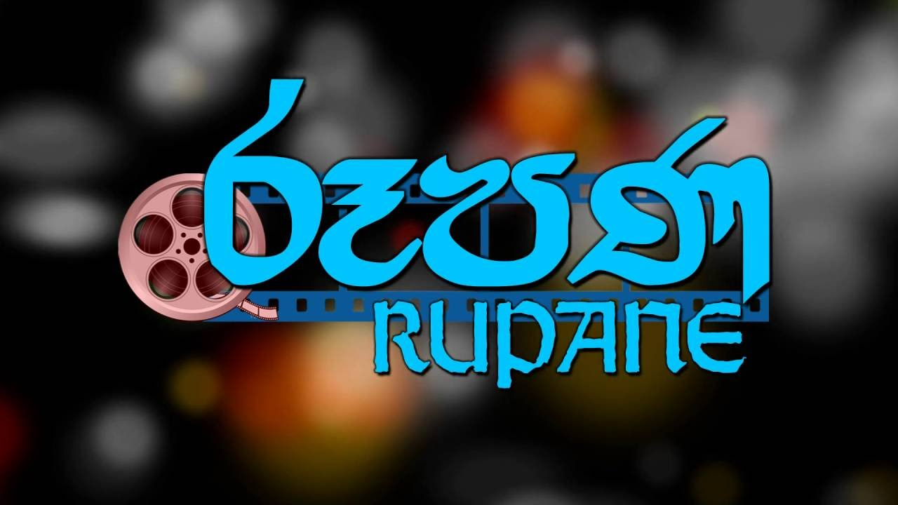 Image result for rupane tv