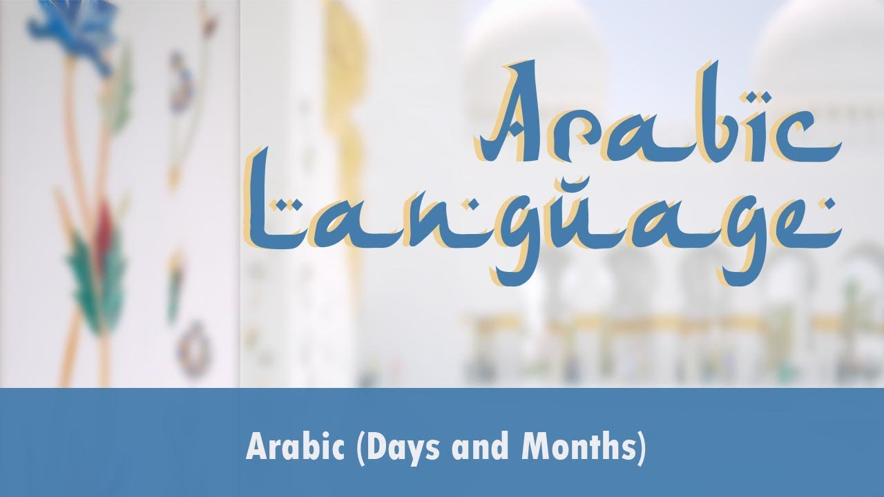 Arabic Language | Days of Week | Months in Arabic | Islamic Calendar Months