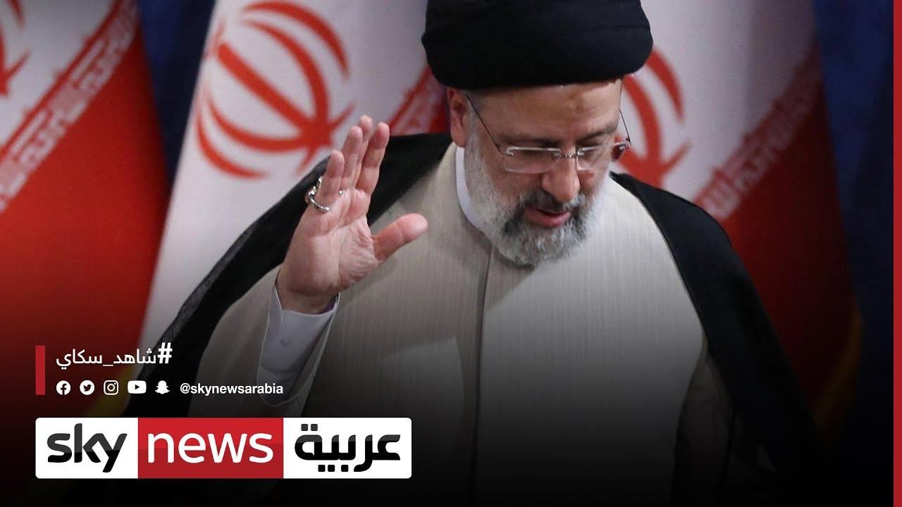 الرئيس الإيراني الجديد يواجه أزمة اقتصادية ومعيشية ضخمة  - 21:54-2021 / 8 / 3