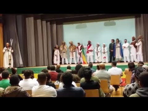 Ye Tewodros Raey Theatre in Zurich Switzerland