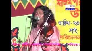 Birohi Kala Miah:  Monrey Bojaiyo.