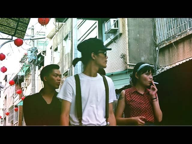 顯然樂隊-低賤的人(2016 Demo)