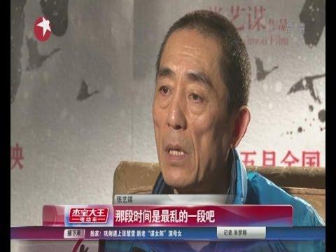 《归来》发布会群星云集  却属陈道明最抢戏