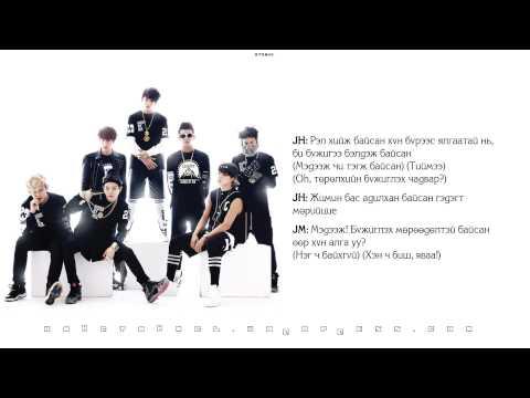[MGLSUB] BTS -  Skit: Circle Room Talk
