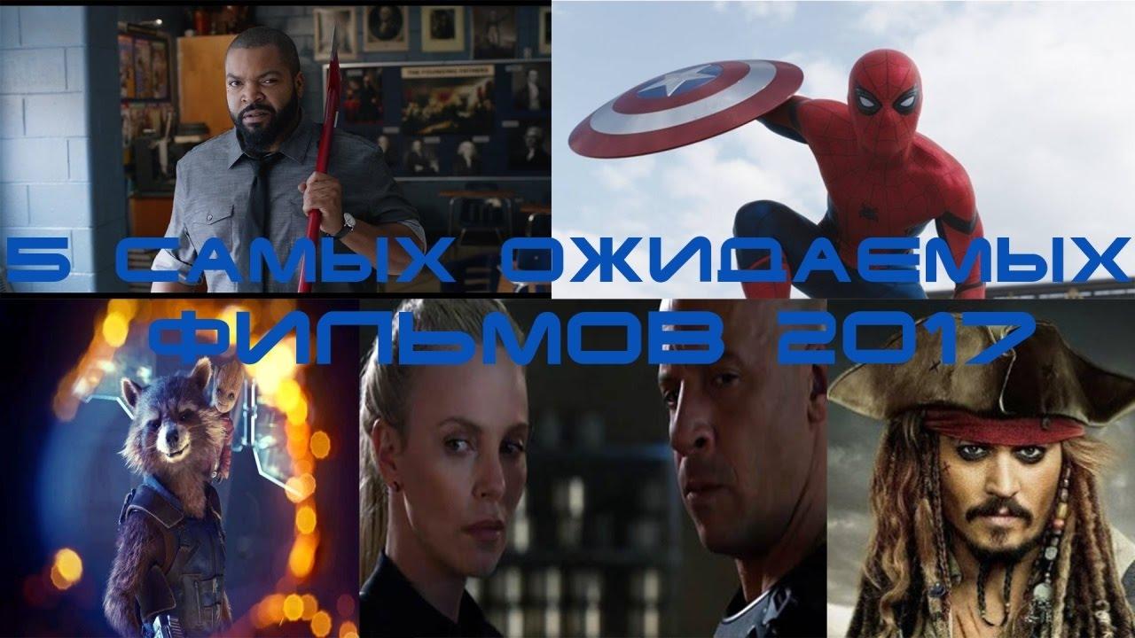 фильмы которые стоит посмотреть 2015 2016 годы феномен можно объяснить