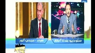 خالد علوان يشيد بمجهودات اللواء