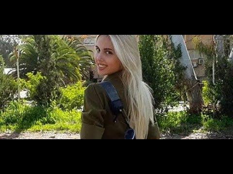 Вот такие они -девушки Израиля!