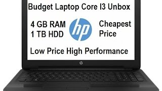 HP Cheapest Core I3 Laptop High Speed Budget Laptop Unboxing