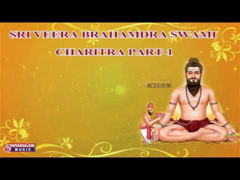 veera brahmendra swamy kalagnanam pdf download