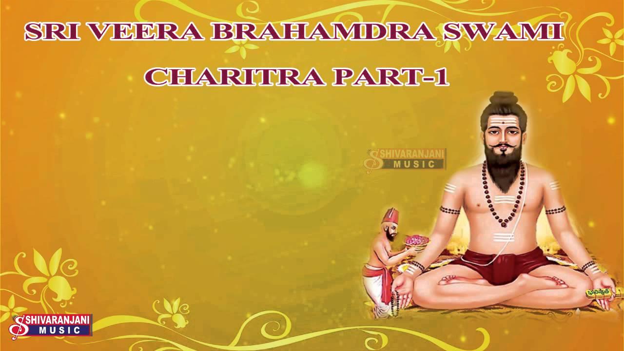 Sri madvirat veerabrahmendra swamy charitra free download