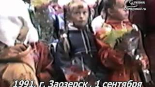 1991_Западная Лица-Школа 288.mpg