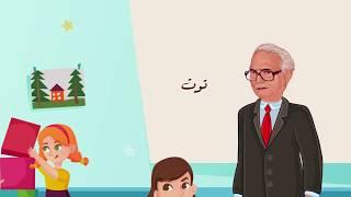 Abdel Moniem Madboly - Tot Tot /عبد المنعم مدبولى - توت توت