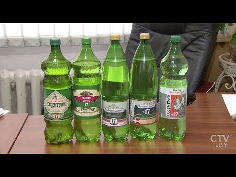 Минчанке с диабетом продали поддельную минеральную воду. Как избежать обмана?