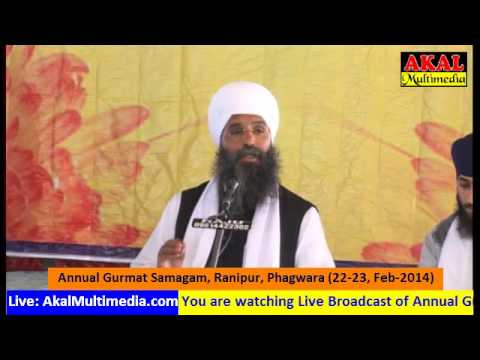 Sant Giani Amir Singh Jee at Ranipur Phagwara, 23Feb-2014 Travel Video