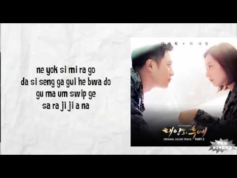 Davichi - This Love Lyrics (easy Lyrics)