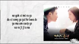 Download Davichi - This Love Lyrics (easy lyrics)
