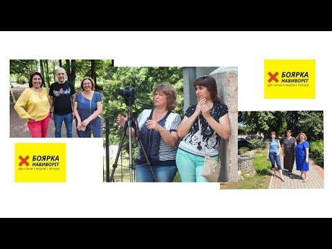 Боярка LOVE новини: Боярка  2020 Депутатка Боярської міської ради, громадська активістка Юлія Скочинська.